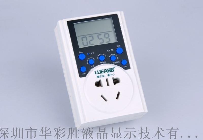数显时控插座液晶显示屏