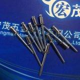 半不锈钢开口沉头抽芯铆钉3.0-3.2系列