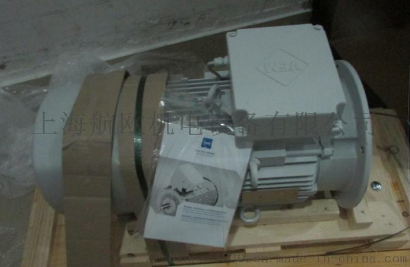 VEM預熱電機K21R 71G4/3915