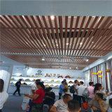 直角型材木纹铝方管 斜角仿古背景墙铝方管