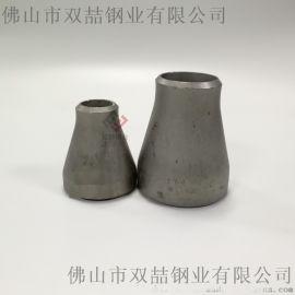 不鏽鋼異徑管,304不鏽鋼管件,304不鏽鋼異徑管
