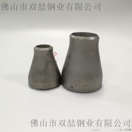 不锈钢异径管,304不锈钢管件,304不锈钢异径管