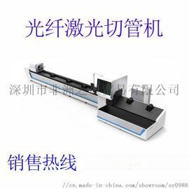 佛山中山 光纤金属激光切割机 不锈钢管材专用切管机