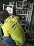默納克門機變頻器故障維修