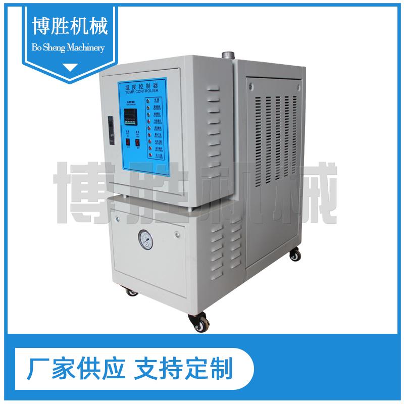 高溫油式模溫機 廠家直銷模溫機