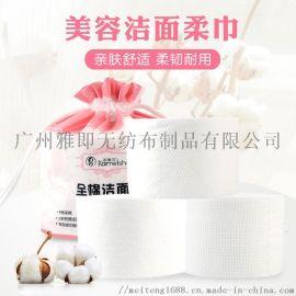 一次性洗脸巾 纯棉加厚珍珠棉洗脸断点式洁面巾卷巾