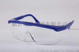 伸缩腿蓝白 (红、黑、黄)防护镜