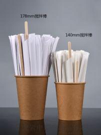 竹制咖啡攪棒一次性攪拌奶茶粉蜂蜜飲料獨立包裝