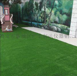 人造草坪仿真草坪工地围墙草坪绿草坪西安