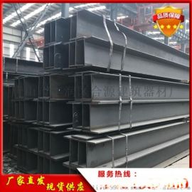 Q235 Q345 热轧 H型钢 工字钢源头厂家