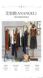艾安琪品牌折扣女装货源 女装品牌折扣店货源渠道
