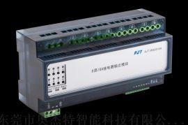 智能照明控制模块8路智能照明智能灯控制器