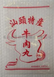 广东广州深圳佛山东莞惠州江门珠海中山真空袋铝箔袋