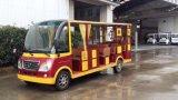 景區電動消防巡邏車廠家直銷,電瓶消防宣傳車定製