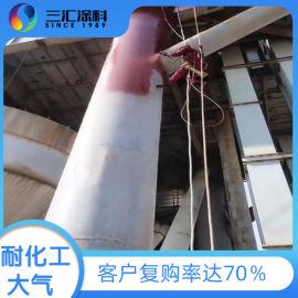 环氧煤沥青漆钢结构防腐,丙烯酸聚氨酯防腐漆供应