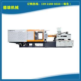卧式曲肘 伺服果筐注塑机 HXM530-G