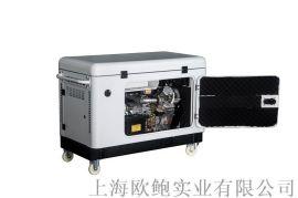 大泽动力5KW汽油发电机
