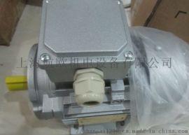 Seipee制冷剂电机TAE QB 63 B4