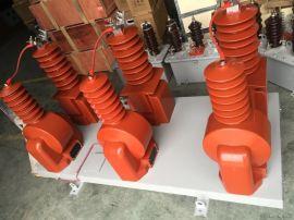 10、35KV高壓計量箱型號現貨