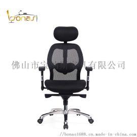 人体工学椅,高背网椅,转椅,简约职员椅,佛山工厂