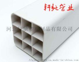 北京顺义白色PVC九孔管生产厂家5g工程现货供应