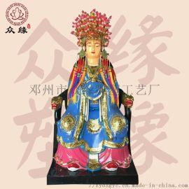 玻璃钢佛像厂家直销 七星娘娘雕塑贴金佛像图片