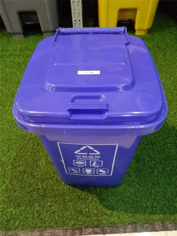 巴中【30L家用垃圾桶】30L帶蓋塑料垃圾桶廠家