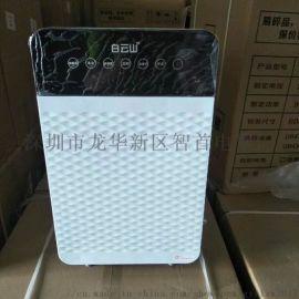 负离子空气净化器家用智能遥控除甲醛雾霾
