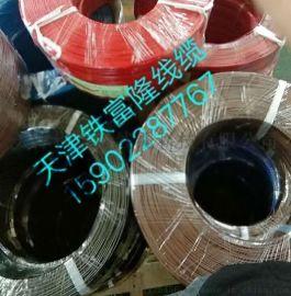 UL10588 天津高温线 高温铁氟龙线 电线电缆