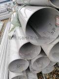 非標304 140*4不鏽鋼管 流體管道用管