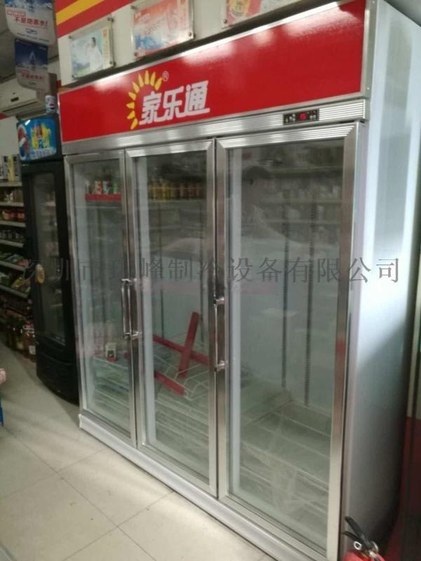 厂家直销便利店系列冷柜