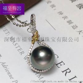 福至有因珠宝|精致美物 18k黑珍珠吊坠 珍珠 订做批发