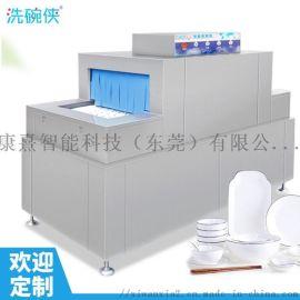 厂家直销 大容量平放式洗碗机 酒店餐饮连锁