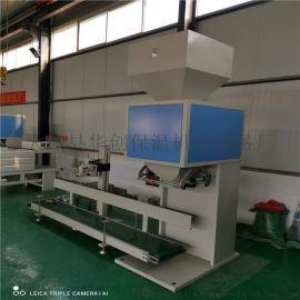 粮食包装机10-50kg定量称重 颗粒定量包装机