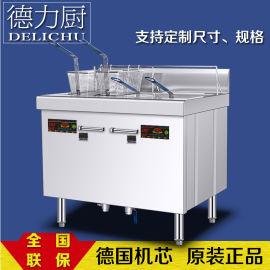 德力厨电磁炸炉双缸落地式不锈钢油炸炉厂家直销