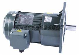 城邦减速机 城邦减速电机 城邦马达1.5KW