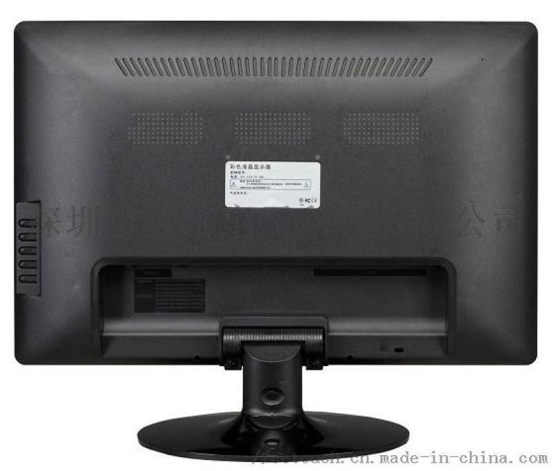 19寸电阻式触摸显示器(CE191)