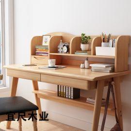 家用电脑台式桌中小学生学习写字台