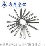 耐磨钨钢圆棒 碳化钨合金棒 钨 合金圆棒