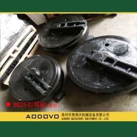履带底盘引导轮 旋挖钻机引导轮工程机械配件导向轮