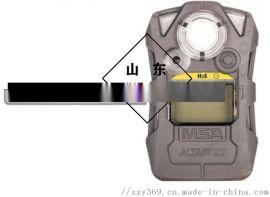 梅思安天鹰2X单一气体检测仪硫化氢气体检测仪报警器