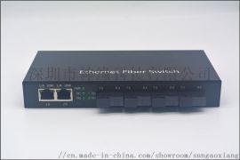 汇聚型千兆4光2电光纤收发器SC/FC/ST可选