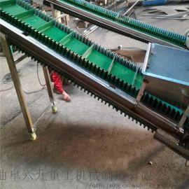 宁国市封闭式爬坡皮带输送机 8米长防滑皮带机Lj8