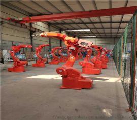 山东迈德尔焊接机器人厂家 专业定制自动6轴机械臂