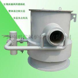 环保节能生物质颗粒燃烧机燃煤燃烧器