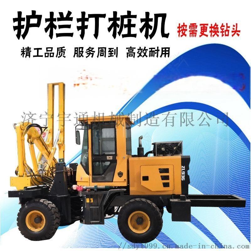 高速公路护栏打桩机 小型打桩机宇通厂家直售