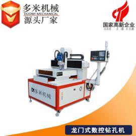 厂家直销全自动数控钻床 经济型数控钻铣床/全国联保一年