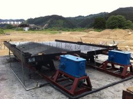 淘金工具设备6s玻璃钢摇床矿用沙金摇床
