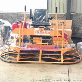 座驾式混凝土磨光机 室内收光机 水泥抹子