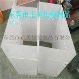 广西供应塑料钙塑板箱 pp万通瓦楞板箱定做